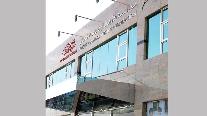 المؤسسة تحرص على تطوير برامجها لتواكب التطورات التي فرضتها جائحة كورونا. الإمارات اليوم