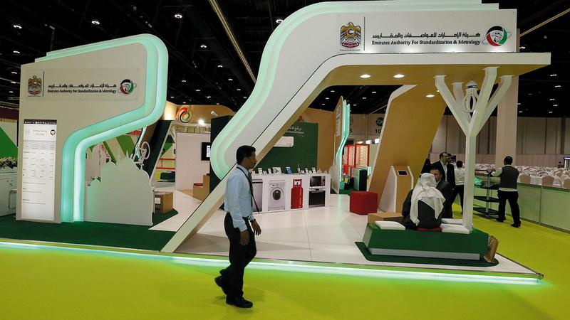 «مواصفات»: تحديث رسوم منح علامة الجودة الإماراتية للمشروعات الصغيرة لتصل إلى 1000 درهم لـ3 أعوام. أرشيفية