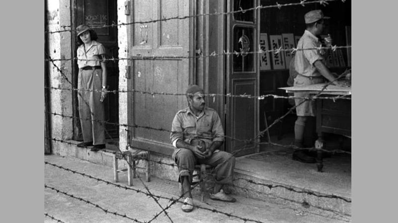 يافا شهدت إزاحة العرب من أحيائهم بالطريقة نفسها. أرشيفية
