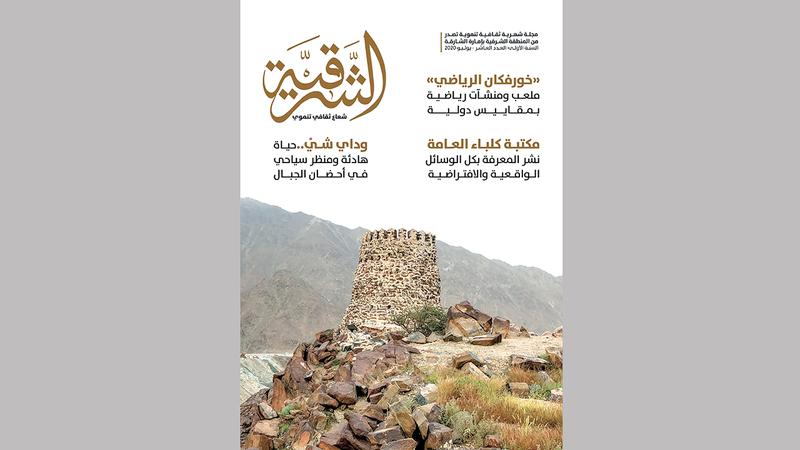 تضمنت المجلتان موضوعات تنوعت بين التنموي والحكائي التراثي والواقعي.  من المصدر