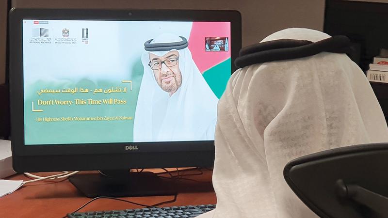 الريسي سلّط الضوء خلال الجلسة على الأداء النموذجي للحد من  انتشار «كوفيد-19» في الإمارات. من المصدر