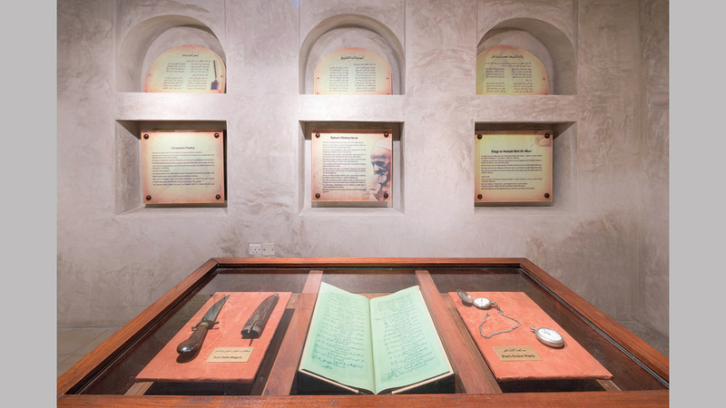 متحف الشاعر العقيلي أحد أجمل البيوت التراثية بالمدينة. ■ من المصدر