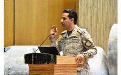 """الصورة: """"قوات التحالف"""" تنفذ عملية عسكرية نوعية ردا على تهديد الميليشيات الحوثية"""