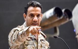 الصورة: التحالف العربي: سنقطع أيدي من يستهدف الأراضي السعودية