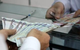 الصورة: «الاقتصاد» تطالب باستمرار دعم «القطاعات» لما بعد 2020