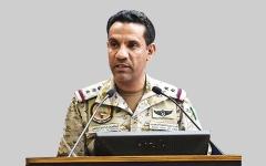 الصورة: التحالف يدمر 4 طائرات مسيرة أطلقها الحوثي نحو السعودية