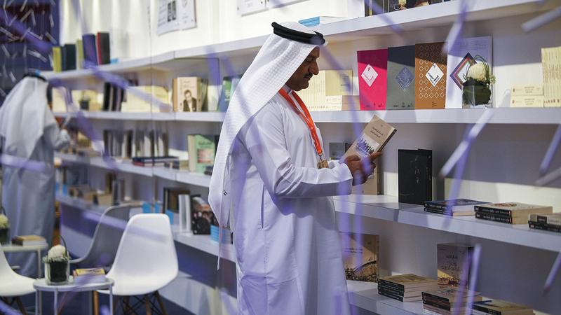 مبادرة الصندوق تهدف إلى ضمان مواصلة الناشرين لمشاريعهم الثقافية والإبداعية. أرشيفية