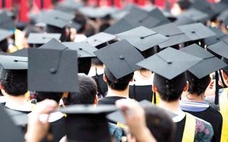 الصورة: «التربية» تحدد مخالفات إصدار شهادة نهاية  العام الدراسي