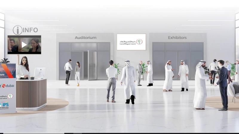 منصة «استثمر في دبي» الجديدة تهدف إلى إبراز مكانة دبي على خريطة العالم العقارية.    من المصدر