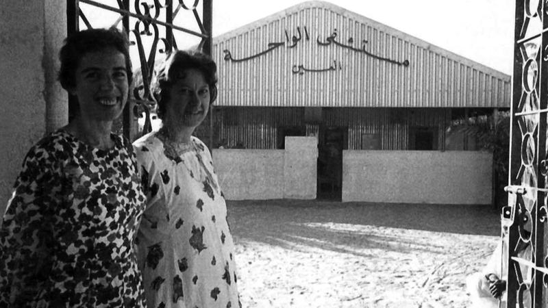 جيرترود وزميلتها أمام مستشفى العين قديماً في الستينات. جيردويك ديك - الأرشيف الوطني