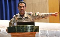 الصورة: «التحالف العربي» يدمّر زورقين مفخخين قبالة سواحل اليمن