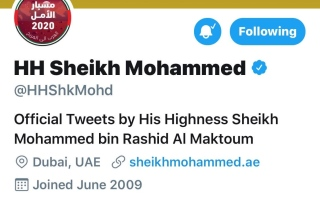 محمد بن راشد يغيّر صورة حسابه الشخصي عبر تويتر تزامناً مع قرب انطلاقة مسبار الأمل