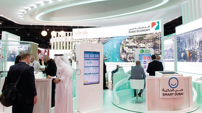 «محمد بن راشد لتنمية المشاريع» إحدى مؤسسات اقتصادية دبي.   أرشيفية