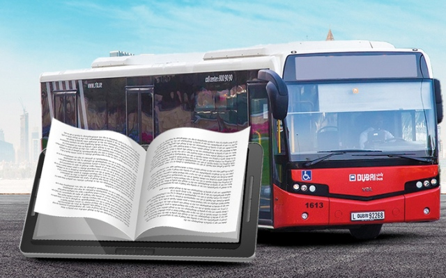 الصورة: 600 كتاب ومقالة لمستخدمي مواصلات «طرق دبي»