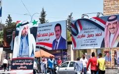 الصورة: السوريون يستعدون لانتخاب برلمان جديد