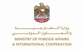 الإمارات ترسل طائرة مساعدات طبية إلى تركمانستان لدعمها في مكافحة (كوفيد-19) thumbnail