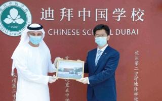 الصورة: دبي تحتضن أول مدرسة رسمية للصين خارج أرضها