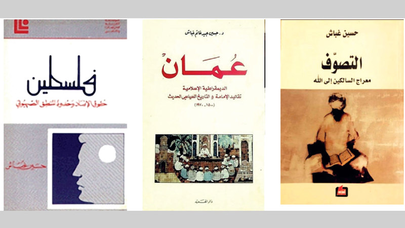 أصدر حسين غباش مجموعة من الكتب التي تحوّلت إلى مراجع. أرشيفية