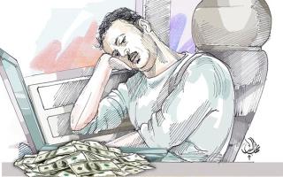 الصورة: مصرفي يبيع بيانات 25 متعاملاً بنكياً إلى عصابة احتيال إلكتروني