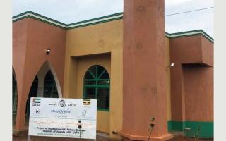 الصورة: «تحقيق أمنية» تُطلق حملة تبرعات لبناء مسجد