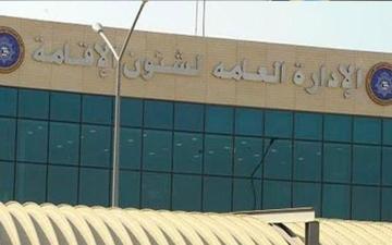الصورة: 1000 إقامة لوافدين تسقط يوميا بسبب وجودهم خارج الكويت