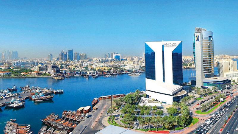 «غرفة دبي» تركز على ترويج دبي وجهةً مثاليةً للشركات الدولية. أرشيفية