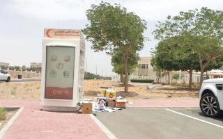 الصورة: لقطة.. صندوق «الهلال الأحمر»
