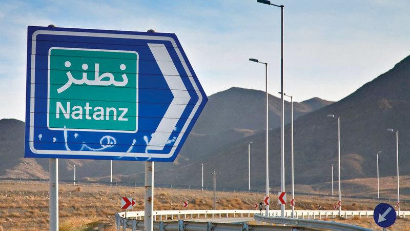 انفجار نطنز ألقى بظلال قاتمة على قدرة إيران على حماية منشآتها النووية. أرشيفية