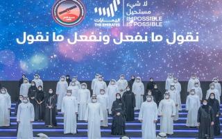 """محمد بن راشد ومحمد بن زايد يستقبلان فريق """"مسبار الأمل"""" في قصر الوطن thumbnail"""