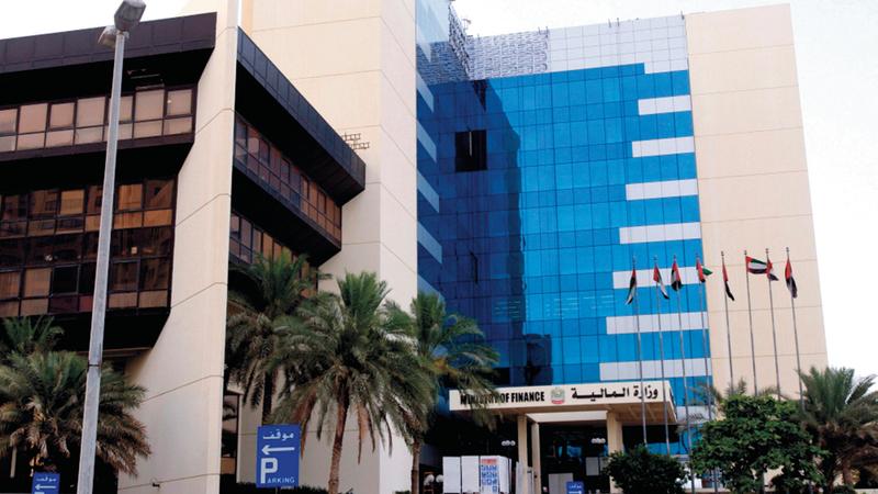 وزارة المالية طوّرت حزمة إعفاءات من الرسوم لدعم وتمكين رواد الأعمال الإماراتيين.  أرشيفية
