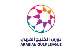 الصورة: إعلان مواعيد مباريات دوري وكأس الخليج العربي