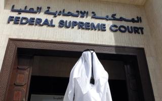 الصورة: «الاتحادية العليا» تنقض حكماً ببراءة طبيبين تسببا في وفاة مريضة