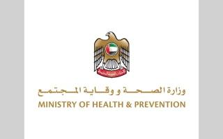 الصورة: «الصحة» تعلن عدم تسجيل وفيات بفيروس «كورونا» لليوم الرابع