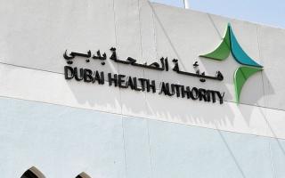 «صحة دبي» ترفع كفاءة المستشفيات وتعزز سرعة الاستجابة للخدمات الطبية thumbnail