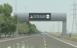 شرطة أبوظبي تسجل 13.7 ألف مخالفة «مسافة أمان» في 6 أشهر thumbnail
