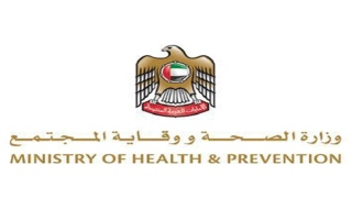 """""""الصحة"""" تكشف عن 541 إصابة جديدة بـ """"كورونا"""" و331 حالة شفاء thumbnail"""