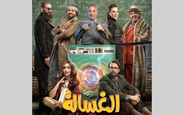 الصورة: السينما في مصر تشهد أغرب مواسمها في عيد الأضحى