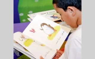 آباء يبحثون عن مدارس أقلّ كلفة على حساب جودة التعليم thumbnail