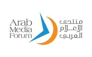 """الصورة: """"نادي دبي للصحافة"""" ينظّم منتدى الإعلام العربي 20 أكتوبر المقبل"""