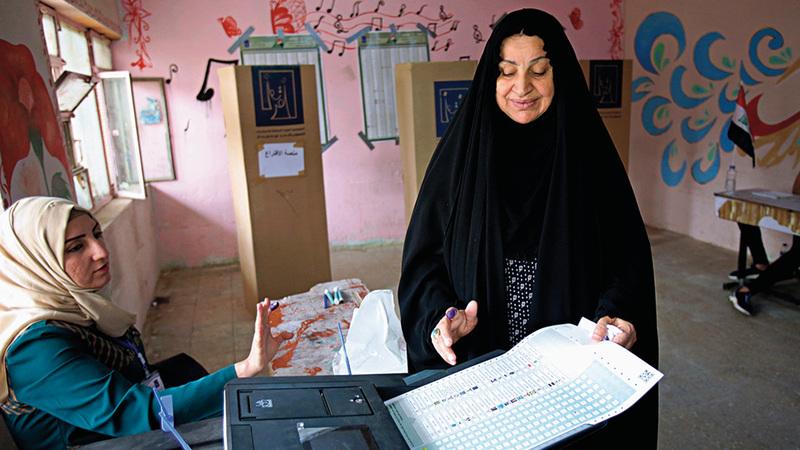 الانتخابات العراقية لا تُخرج البلاد من أزماتها. أ.ب