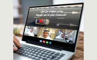 الصورة: «تاكسي دبي» تبحث 42 فكرة مبتكرة لما بعد «كورونا»