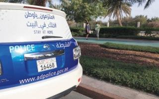 الصورة: تعليق مخالفات «حظر التنقل » المتظلم عليها في أبوظبي شهرين