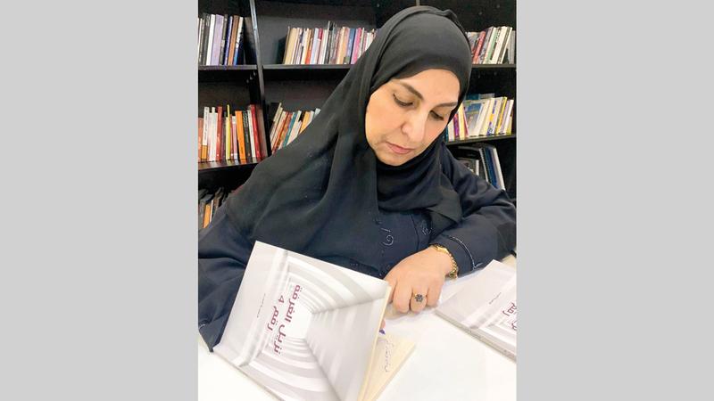فتحية النمر: التسامح نهج حياة، وتراث نفاخر به في الإمارات.   من المصدر