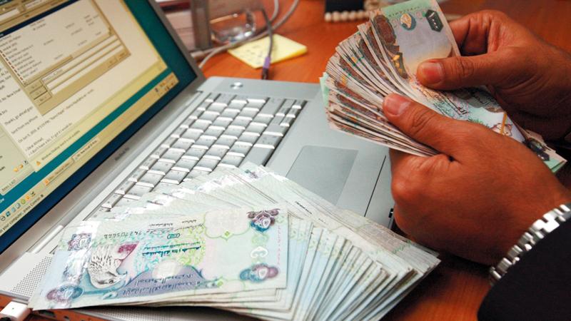 «المركز» يدير موازنة تزيد على 500 مليون درهم.  أرشيفية