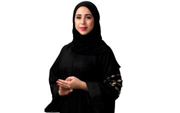 الصورة: عائشة الحمودي: لا أبحث عن النجومية بل تقديم الفائدة للجمهور