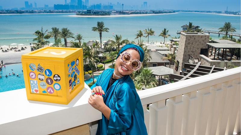 صناديق حملة «اكتشف صيفك» تطلق تحديات جديدة تتضمن زيارة وجهات متعددة.   أرشيفية