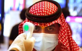 الصورة: السعودية: تراجع الحالات الحرجة المصابة بـ«كورونا» لليوم الرابع