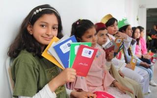 انطلاق التصفيات النهائية لتحدي القراءة العربي على مستوى الدول في دورته الـ5 thumbnail