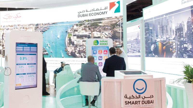 اقتصادية دبي: 30.9% من الشكاوى التجارية لقطاع الخدمات. أرشيفية