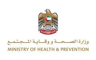 """""""الصحة"""" تكشف عن 210 إصابات جديدة بـ """"كورونا"""" و123 حالة شفاء thumbnail"""
